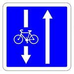 Double sens cyclable Il permet aux cyclistes de rouler dans le sens opposé des voitures quand une rue est à sens unique. Le bon réflexe : je suis attentif aux piétons.